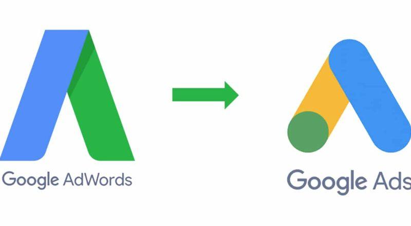 GoogleAds, el cambio de identidad corporativa de Google Adwords